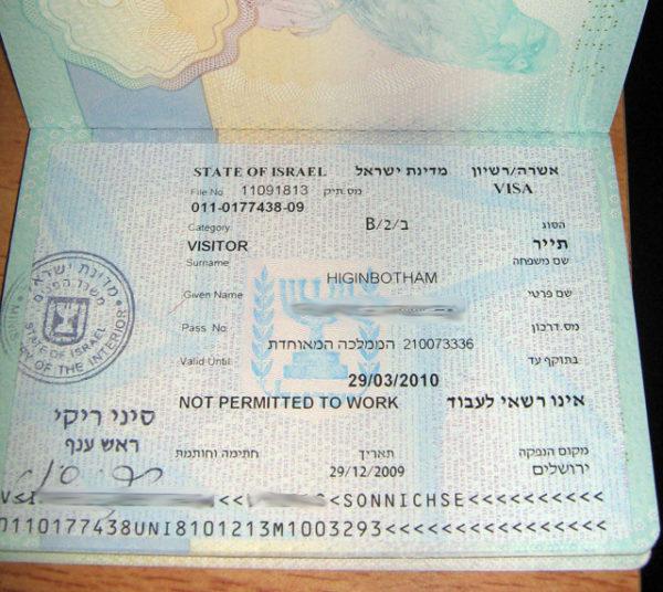 Визовый документ для туриста. Образец туристической визы
