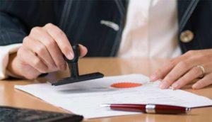 ВНЖ дает право легально устроиться на работу