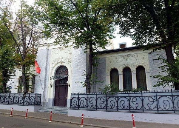 Посольство Марокко в Москве (Пречистенский пер., д. 8А)