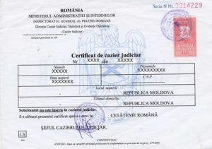 Справка о несудимости из Румынии (срок действия не позднее 6 месяцев от даты заполнения заявления)