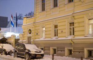 Посольство Нидерландов в Москве (Калашный пер., д. 6)