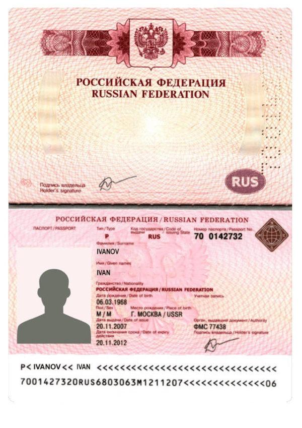 Загранпаспорт для взрослых на визу в Грецию