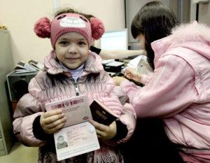 Загранпаспорт для ребенка - о чем нужно знать