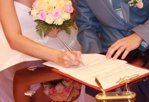 Замена паспорта после замужества