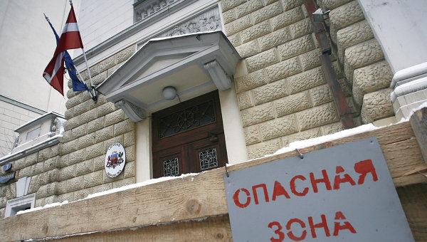 Здание посольства Латвийской Республики