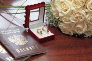 Изображение - Как можно получить гражданство российской федерации 1-1-300x200