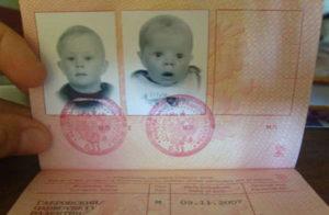 Как быстро поменять загранпаспорт ребенку