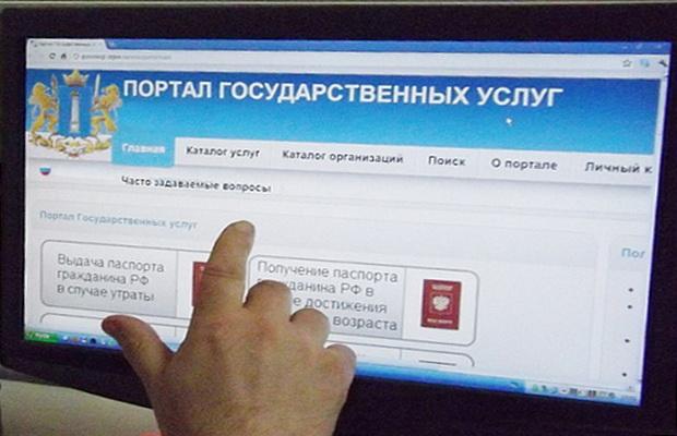 Примеры услуг - gukovo.donland.ru