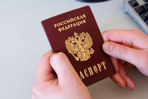 Пятый: гражданство