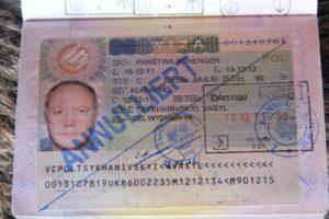 Аннулированная Шенгенская виза