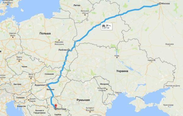 Автомобильный маршрут Москва - Сербия (Белград)