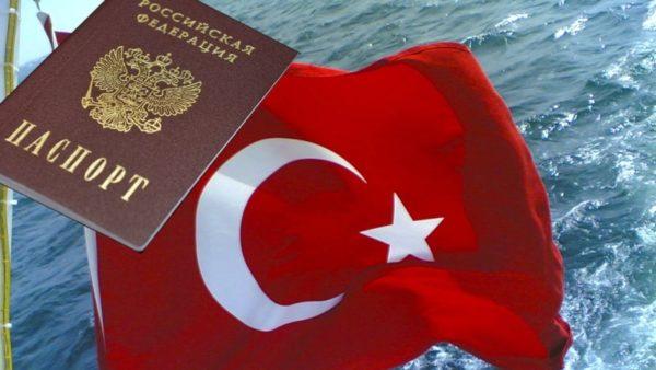 Безвизовое посещение Турции