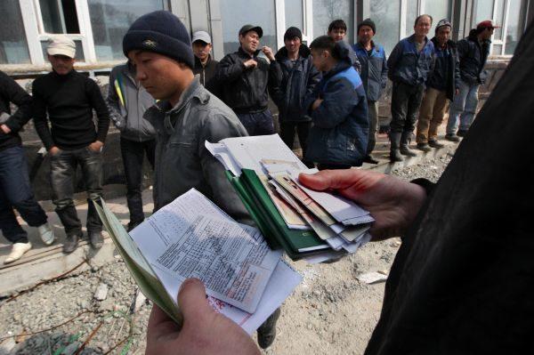 Депортация мигрантов-нелегалов