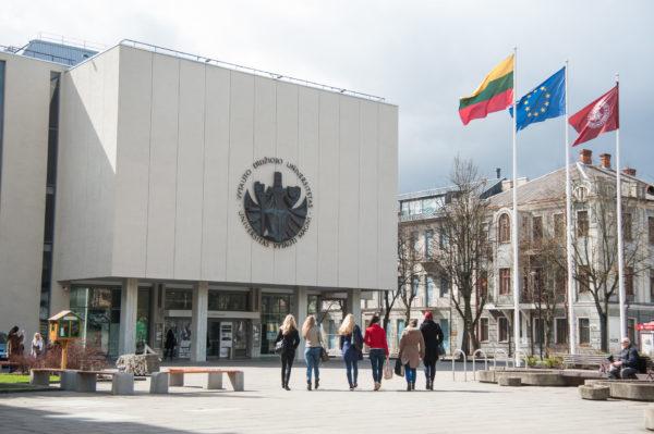 Для обучения в Литве выдают мультивизу
