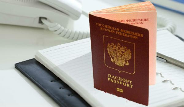 Для оформления визы необходим оригинал и копии всех абсолютно страниц загранпаспорта