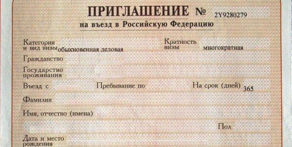 Документ выдают в ГУВМ