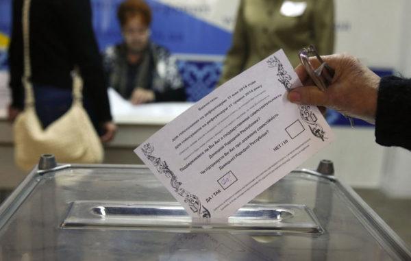 Донецк провел собственный референдум в мае 2014