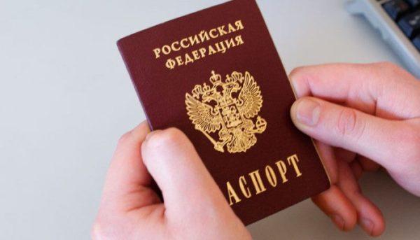 Если утерян паспорт, что делать