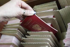 Если вы не заберете свой загранпаспорт в течение трех месяцев, его аннулируют
