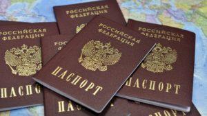 Есть несколько способов получения гражданства РФ