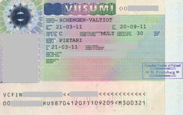 Финская шенгенская виза