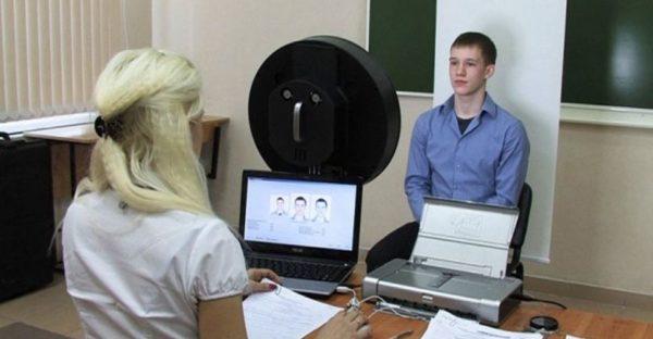 Фото для биометрического паспорта