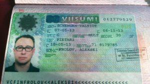 Фото для визы должно соответствовать ряду требований