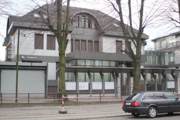 Генконсульство Литвы