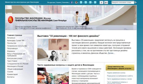 Главная страница сайта Посольства Финляндии