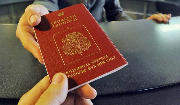 Готовый паспорт выдадут максимум через 4 месяца
