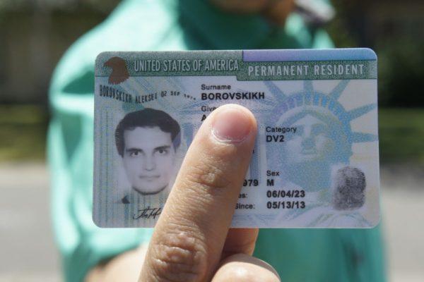 Green Card (Грин-карта) США
