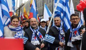 Греки Москвы на Дне народного единства России