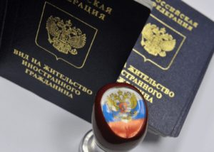 Имея гражданство или ВНЖ, вы можете пригласить в страну родственников, друзей, коллег по работе и т.д.
