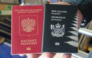 Как и в других странах, стать резидентом в Новой Зеландии можно, если там проживают близкие родственники, в частности супруги или родители