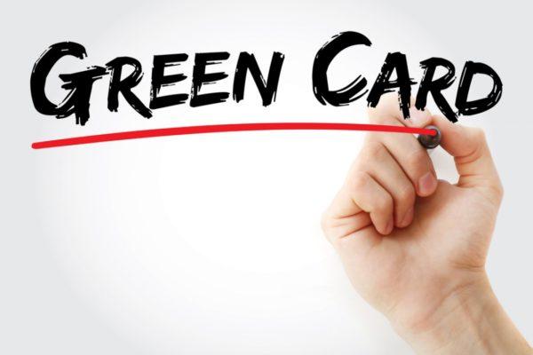 Как получить Green Card