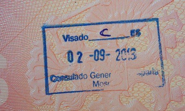 Как выглядит отказ в испанской визе