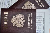 Когда надо менять паспорт по возрасту?