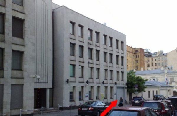 Консульский отдел посольства Эстонии в Москве