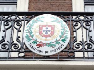 Консульство Португалии
