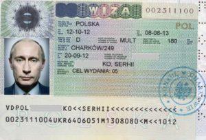 Изображение - Виза в польшу за покупками kopii-predyduschih-viz-1-300x204