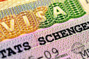 Копии предыдущих виз