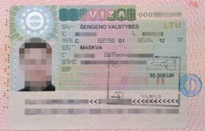 Краткосрочная виза категории С