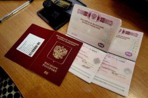 Выездной документ сроком действия не менее 3 месяцев с даты планируемого (последнего) выезда в Шенгенской территории, в котором должно оставаться не менее двух чистых страниц, выданного не ранее чем 10 лет назад