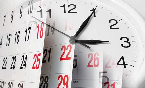 Согласно Административному регламенту, время изготовления загранпаспорта нового образца не может превышать 30 дней при условии, что заявитель подает документы по месту жительства, которое совпадает с его постоянной регистрацией