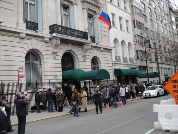 Генеральное консульство расположено по адресу: 9 East 91 st Street, New York, NY 10128