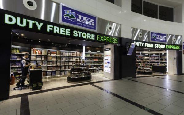 Магазины Duty Free в аэропорту