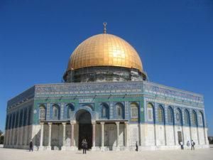 Мечеть Куббат Ас-Сахра (Купол скалы), Израиль