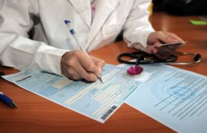 Медицинские документы оформит лечащий врач