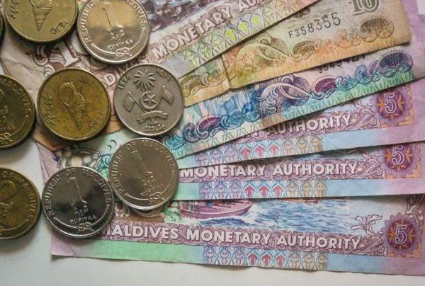 Монеты и банкноты Мальдив