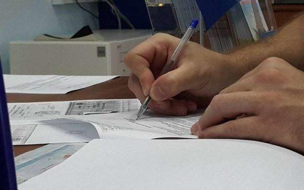 Изображение - Как проверить готовность внж mozhno-otpravitsya-v-otdelenie-fms-lichno-600x375
